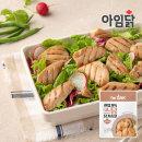 한입가득 스팀 닭가슴살 오리지널 100g 1팩