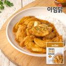한입가득 스팀 닭가슴살 카레 100g 1팩