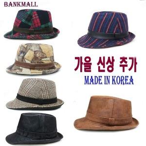 뱅크몰 가을 신상 체크 페도라 남자 모자 선물 중절모