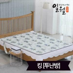 (현대Hmall)일월 숲속애 온수매트 킹(165x200)
