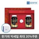 아이케어 오메가3 로얄 6개월 선물용케이스+쇼핑백
