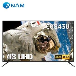 택배배송  아남 43형 UHD TV / COS43U (109cm)