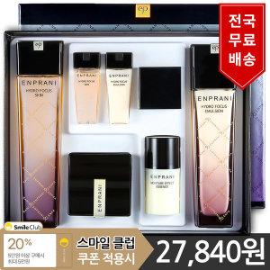 여성 기초화장품 세트 / 스킨로션 3종 추석 선물 세트