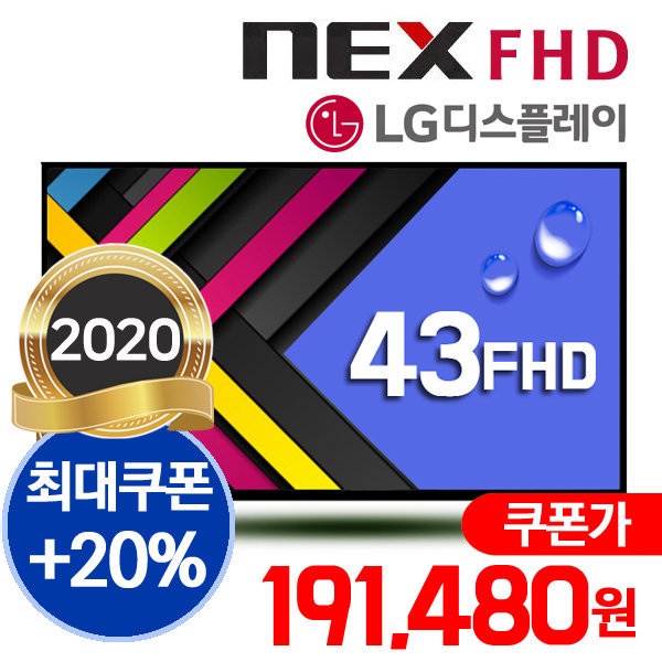 NEX 109cm(43) LED TV /무결점/ LG패널/ NF43G/ 신제품