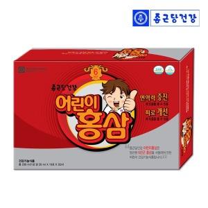 어린이홍삼 /홍삼음료 아닌 홍삼제품 30포/6년근홍삼