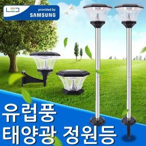 태양광 태양열 LED 가로등 정원등 조명 북유럽 전등