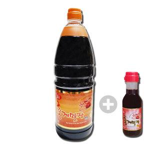 홍게맛장(홍게간장) 골드 1.8L +200ml