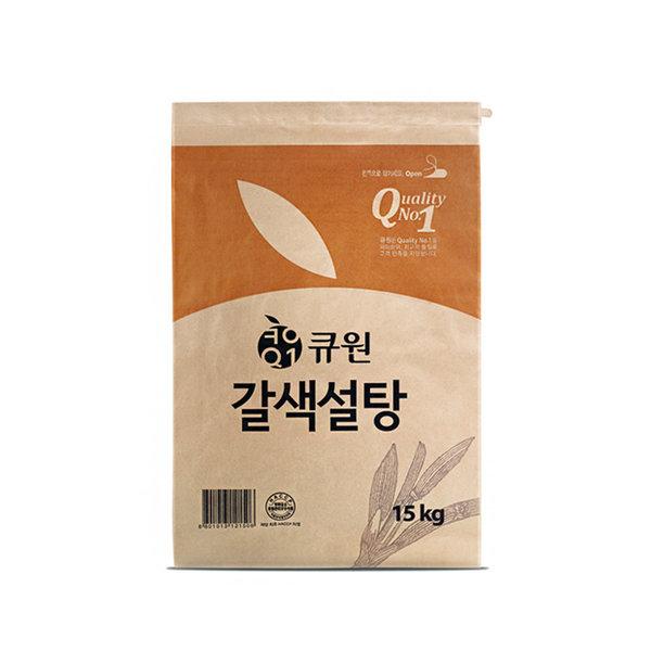 큐원 갈색 설탕15kg / 안심박스포장 / 매실설탕