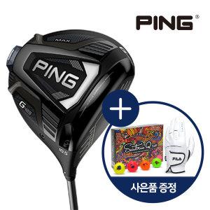 핑/ 삼양정품/G425 MAX 드라이버/사은품증정