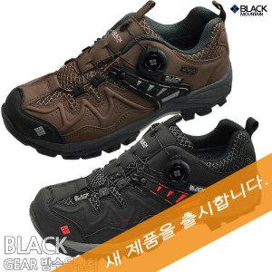 (현대Hmall)블랙마운틴 블랙기어 고급 트레킹화 방수 등산화