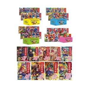 마법천자문 1~49 재정가특별판 10권씩 세트별 선택구매