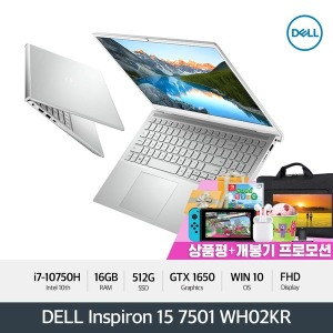 DELL Inspiron 15 7501-WH02KR 인기노트북