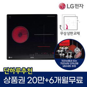 전기레인지 렌탈 LG DIOS 2구 하이브리드 BEH2GTR