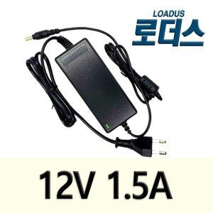 12V 1.5A 에이서Aspire Switch 10 노트북 국산어댑터