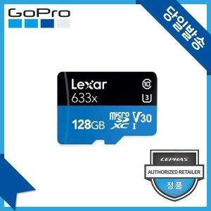 (주)아랑 / 렉사 마이크로SD 128GB 메모리 / 번개배송