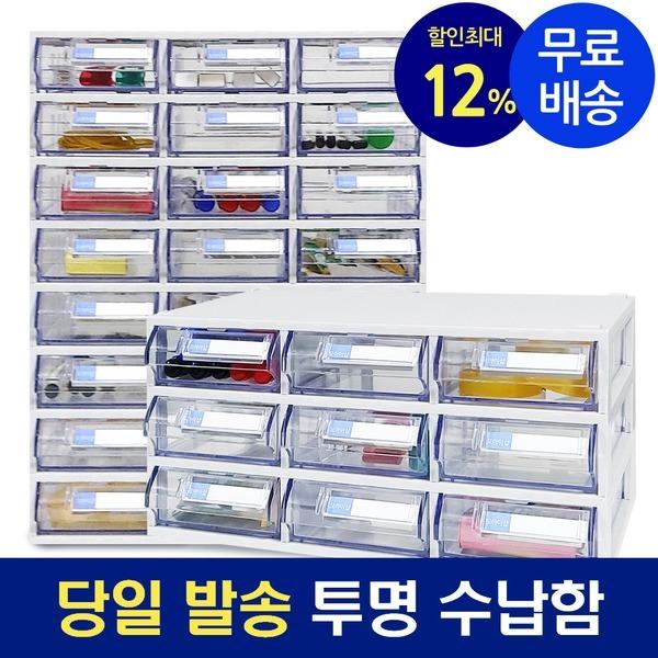 스마트 정리함 투명 수납함 플라스틱 서랍장