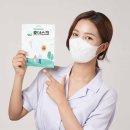 10/5일부터 순차 출고 숨쉬기 편한 KF-AD 비말 차단 호마스크 30매 (3매입 10팩)