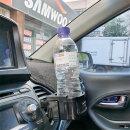 송풍구형 차량용 컵홀더 컵거치대 음료수받침대 포켓