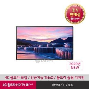 S  E  공식판매점  LG전자  LG 울트라HD TV 벽걸이형 43UN7850KNC (107cm)