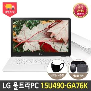 울트라PC 15U490-GA76K AMD 라이젠 원격수업전용노트북