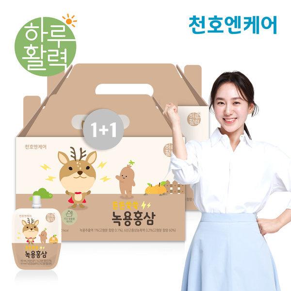 튼튼쑥쑥 어린이 녹용홍삼 40ml 30팩 2박스(총60팩)