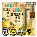 모과 도라지배즙 젤리 스틱 3박스(45포) 배도라지즙
