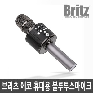 BA-BX3 휴대용 무선 에코 노래방 블루투스 마이크