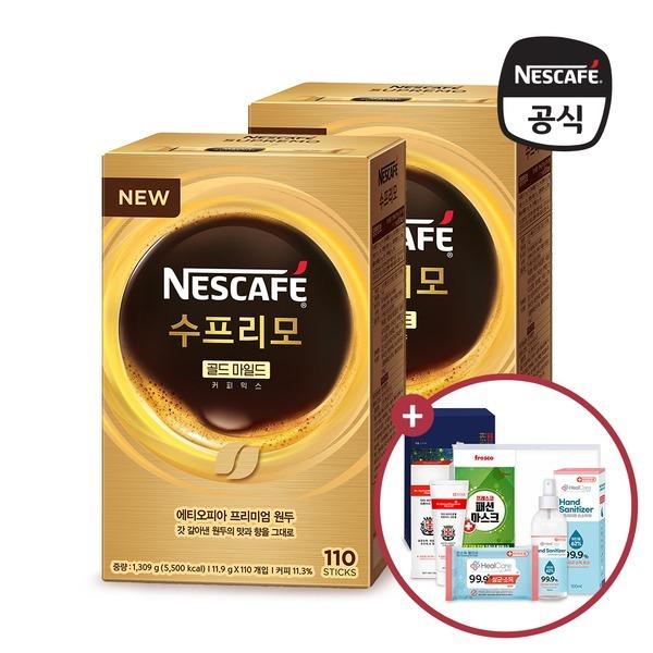 수프리모 골드마일드 220T/커피 +증정