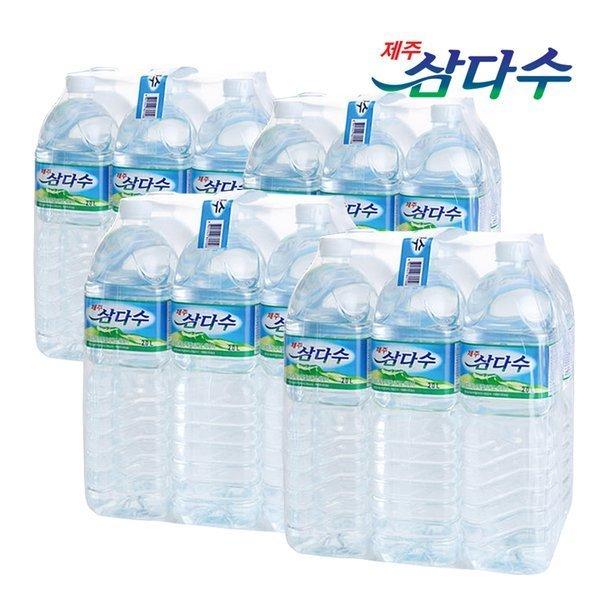 무료배송  제주 삼다수 2L 24병
