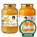 꽃샘 꿀유자차S 1kg + 꿀한라봉 1kg /액상차/안전포장