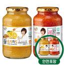 꽃샘 꿀유자차S 1kg + 꿀레드자몽 1kg /꿀차/안전포장