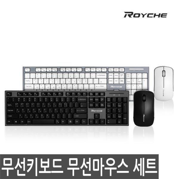 로이체 RX-3300 무선키보드 무선마우스세트 블랙