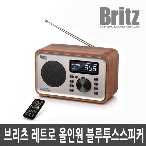 BA-C310 올인원/레트로/FM라디오/블루투스/스피커