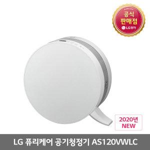 LG 퓨리케어 공기청정기 AS120VWLC 38.9㎡