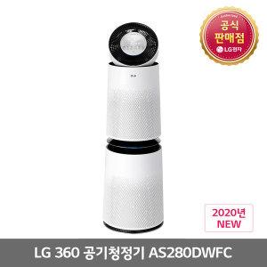 LG 퓨리케어 360 공기청정기 AS280DWFC