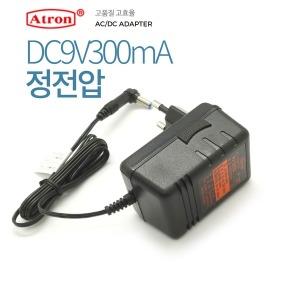 안전사 9V어댑터 9V300mA 정전압 이펙터 아답터