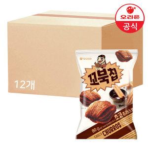 오리온 꼬북칩 초코츄러스맛 80g박스