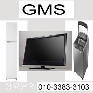 삼성전자 KQ75QT70AFXKR 스탠드형 삼성 물류 배송(G)