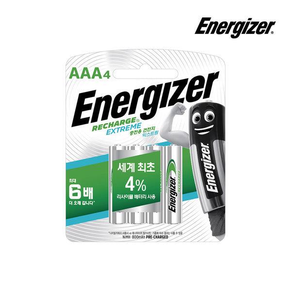 에너자이저 고출력 충전지/충전용 건전지 AAA 4입