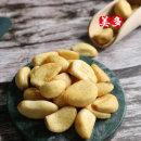 동결건조 무색소 야채칩 통마늘칩 50g R