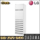 인버터 스탠드 냉난방기 23평형 냉온풍기 PW0833R2SF