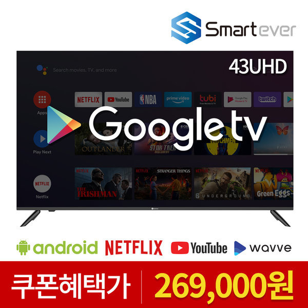 109cm(43) SA43G UHD TV 구글 공식인증TV 안드로이드OS