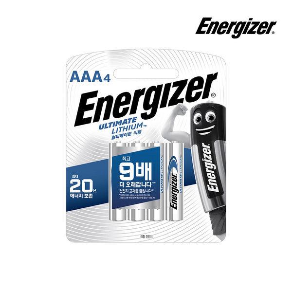 에너자이저 얼티메이트 리튬 건전지 AAA 4입