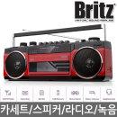 BA-TAP1 블루투스 스피커 카세트 플레이어 라디오 레드