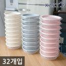심플쿡냉동밥전자렌지용기(400ml)32개 밥 냉동 보관