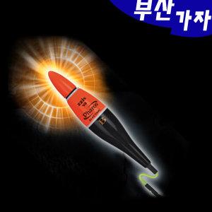부산가자낚시-찌스 파로스 초소형 미니전자찌-막대전