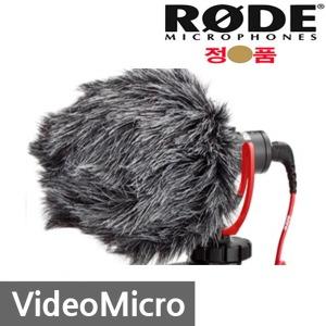 RODE VideoMicro 비디오마이크로/동영상용/DSLR