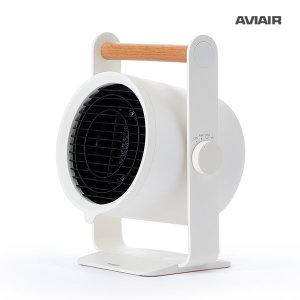 온풍기 전기히터 저전력 급속난방 디자인 온풍기 V9
