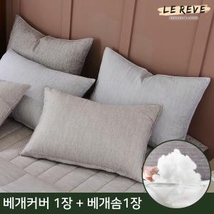 추석 베개세트(베개커버1+베개솜1)/베개커버/베개솜