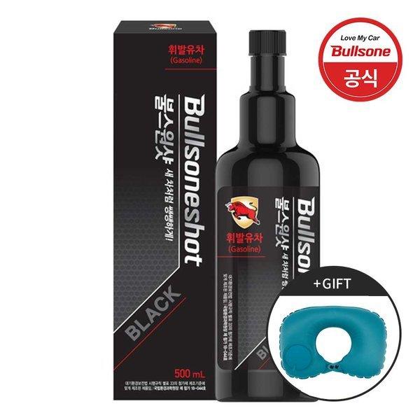 불스원샷 블랙 듀얼부스터500ml 휘발유 +목베개 증정